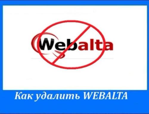 Как убрать Webalta (Вебальта) со стартовой страницы браузера