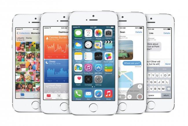 Как заставить iOS 8 работать быстро и стабильно