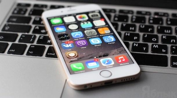 6 советов для владельцев iPhone и iPad с джейлбрейком